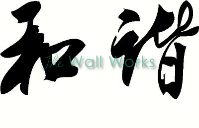 Chinese Harmony vinyl decal